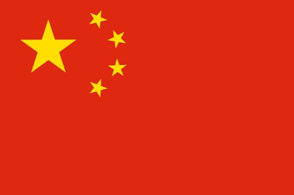 ผลการค้นหารูปภาพสำหรับ ธงชาติจีน